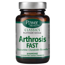 Power Health Classics Arthrosis Fast 20 κάψουλες
