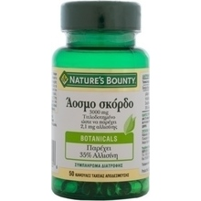 Nature's Bounty Odourless Garlic 3000mg  Άοσμο Σκόρδο, 50 softcaps